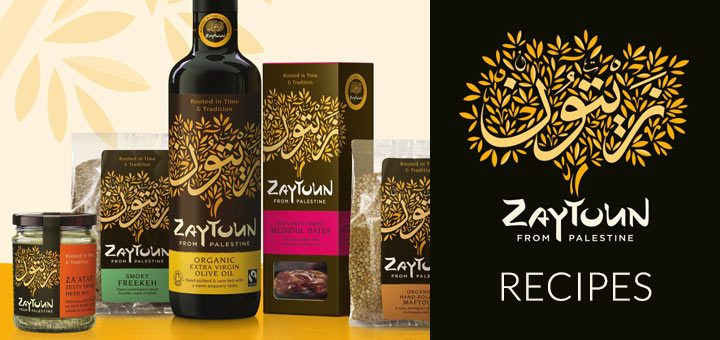 zaytoun products